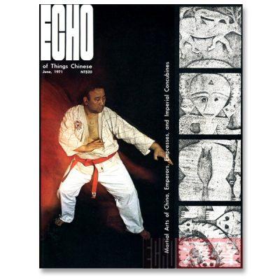 ECHO Jun, 1971