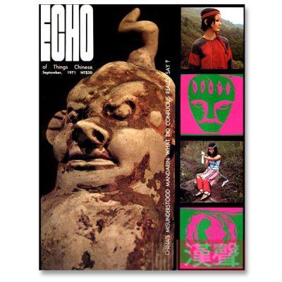 ECHO Sep, 1971