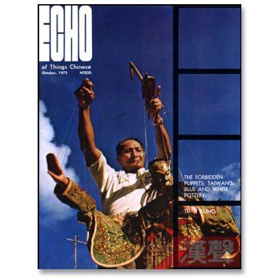 ECHO Oct, 1972