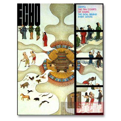 ECHO Jul・Aug, 1974