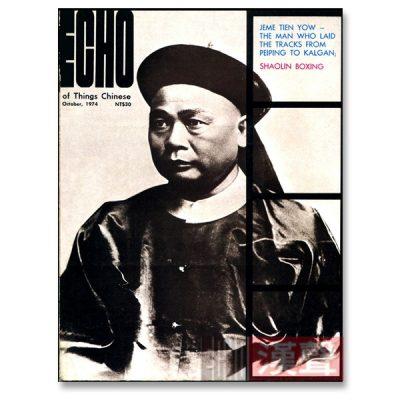 ECHO Oct, 1974