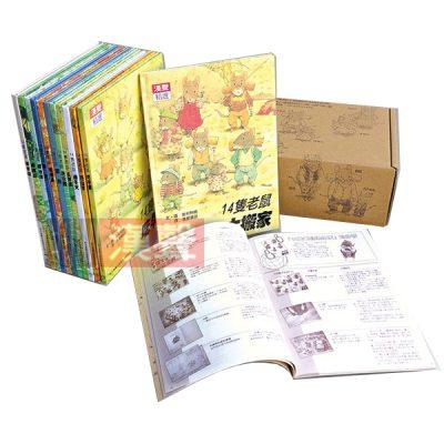 14隻老鼠全集 ( 12冊+1本媽媽手冊 )